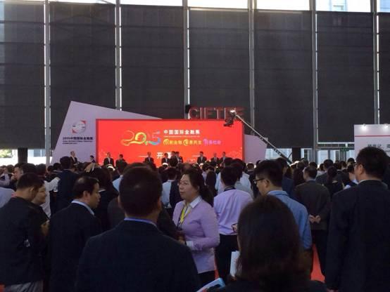 天波亮相中国国际金融展