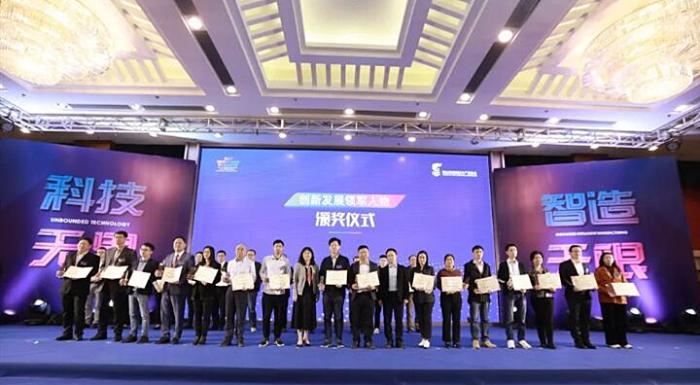 引领创新,天波人获颁佛山市高新技术产业协...